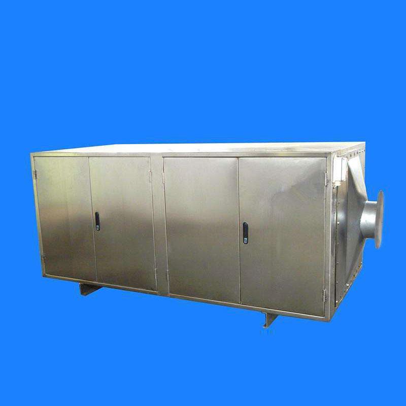 HLHB光催化氧化反应器