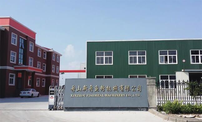 舟山RAYBET官网下载雷电竞官网入口机械有限公司